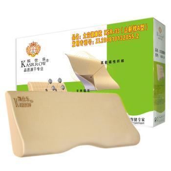 凯仕乐 KSR-33 太空健康枕 保健枕 太空记忆枕
