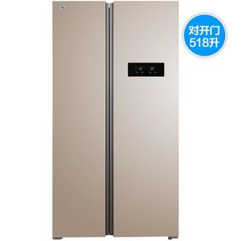 【628龙支付】TCL BCD-518WEZ50 518升 风冷无霜对开门冰箱 纤薄设计
