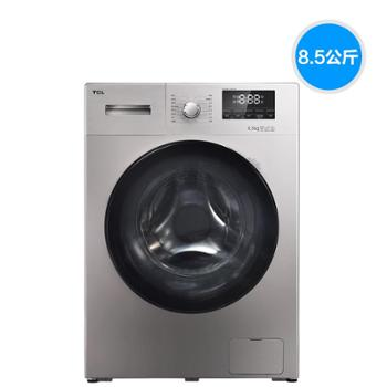 TCLXQGM85-F12102THB8.5公斤免污变频滚筒洗衣机
