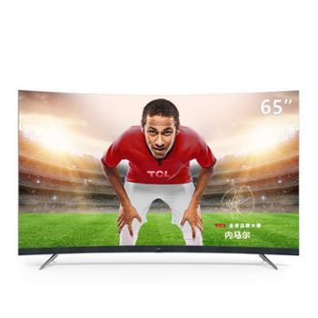 TCL65T365英寸超高清34核人工智能曲面7.9mm金属超薄4K电视(枪色)