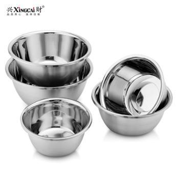 兴财加厚304不锈钢料理盆多规格家用汤盆烘培盆厨房盆子洗菜盆