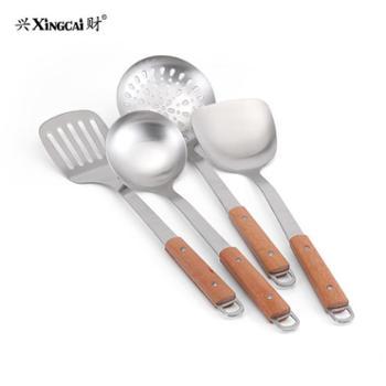 兴财不锈钢家用炒菜铲粥勺漏勺套装烹饪煎铲中式隔热木柄4件套