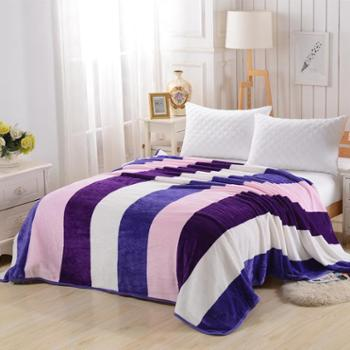 斯普利珊瑚绒午休空调毯被盖毯紫色条纹100*150cm