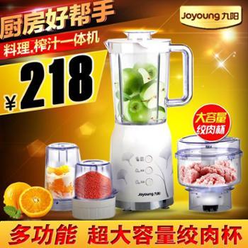 """""""善融爱家节""""Joyoung/九阳 料理机 JYL-C022 多功能 榨汁 绞肉"""