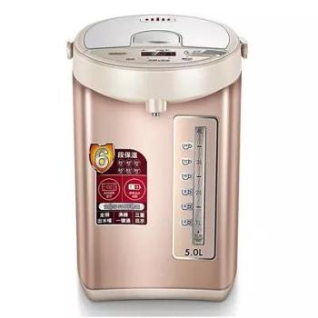 Joyoung/九阳 K50-P08电热水瓶5L保温大容量烧开水壶家用