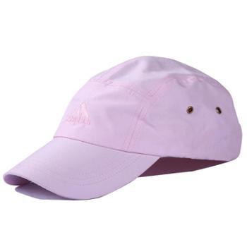 xout.cn防紫外线户外帽男女速干帽子遮阳帽户外帽子