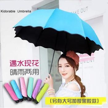 雨伞女防晒黑胶太阳伞紫外线三折伞大折叠伞晴雨两用小遮阳伞