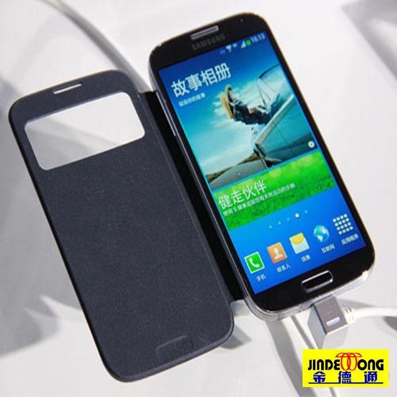 三星i9508 移动版 智能手机