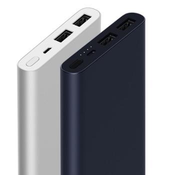 小米 10000毫安 新款移动电源2 /充电宝 双向快充 超薄小巧便携