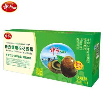 神丹松花鸭皮蛋条盒8枚装无铅工艺制作松花蛋