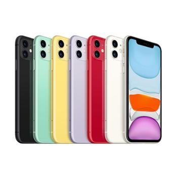 AppleiPhone11(A2223)64GB/128GB/256GB全网通六色选赠壳膜