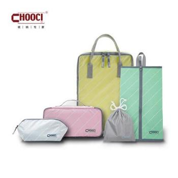 CHOOCI马卡龙清新收纳五件套 CM0501