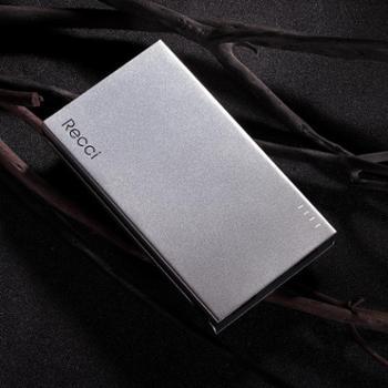 【橙屋】锐思(Recci)金刚系列8000毫安移动电源双USB口输出 苹果/安卓手机通用 8000毫安合金外观