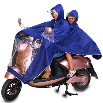 通达牌成人加小孩一体双人双帽檐骑行牛津布雨衣