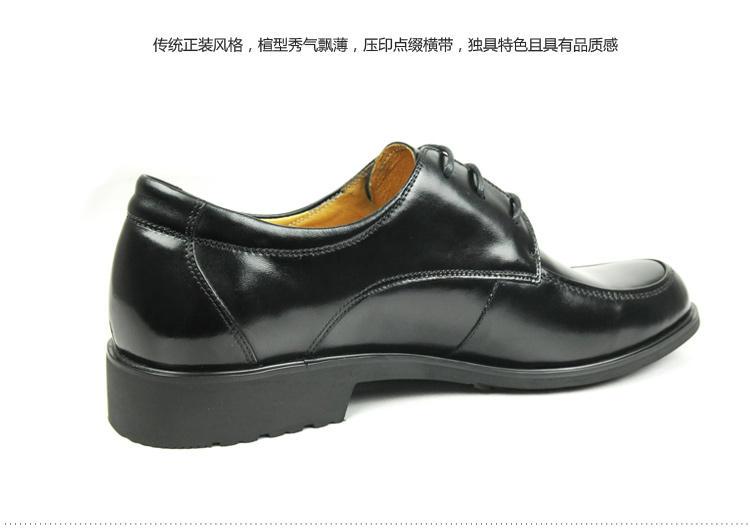 男皮鞋正装系带真皮