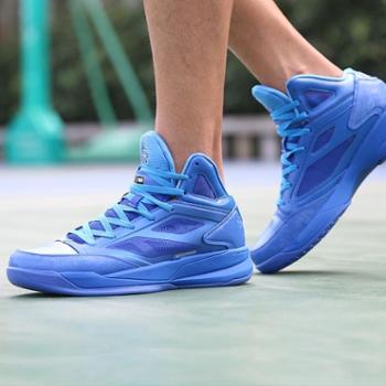 peak匹克篮球鞋 速鹰系列明星款战靴