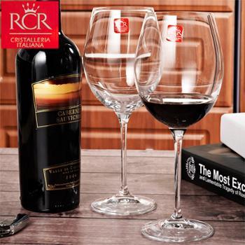 意大利RCR进口水晶波尔多红酒杯 大号高脚杯葡萄酒杯套装