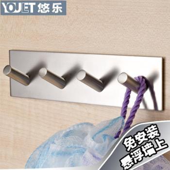 德国YOULET 不锈钢挂钩 强力粘钩创意3M厨房浴室挂衣钩