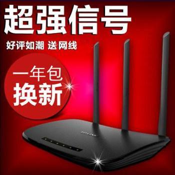 新款TP-LINK TL-WR880N 无线路由器 450M 三天线 穿墙王wifi 包邮