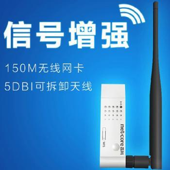 磊科NW335笔记本电脑usb无线网卡台式机无限信号wifi接收器发射器