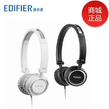 Edifier/漫步者H650头戴式音乐立体声折叠耳机旋转耳壳电脑笔记本