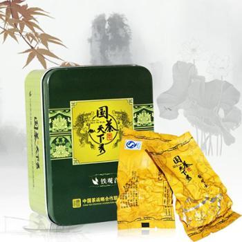 国茶天下秀 安溪铁观音乌龙茶清香型 9泡盒装