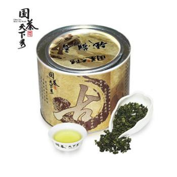 国茶天下秀128安溪铁观音茶叶100g罐装