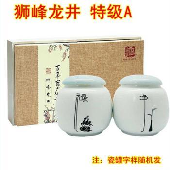 【顺丰包邮】狮峰龙井明前特级A春茶西湖龙井礼盒60g装翁家山产区