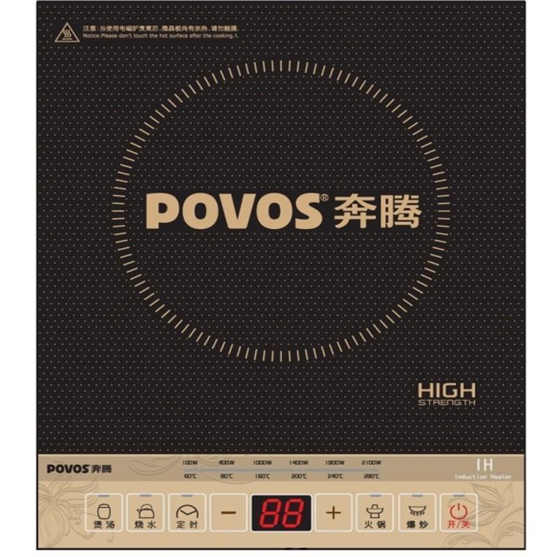 povos/奔腾 ch2111 电磁炉