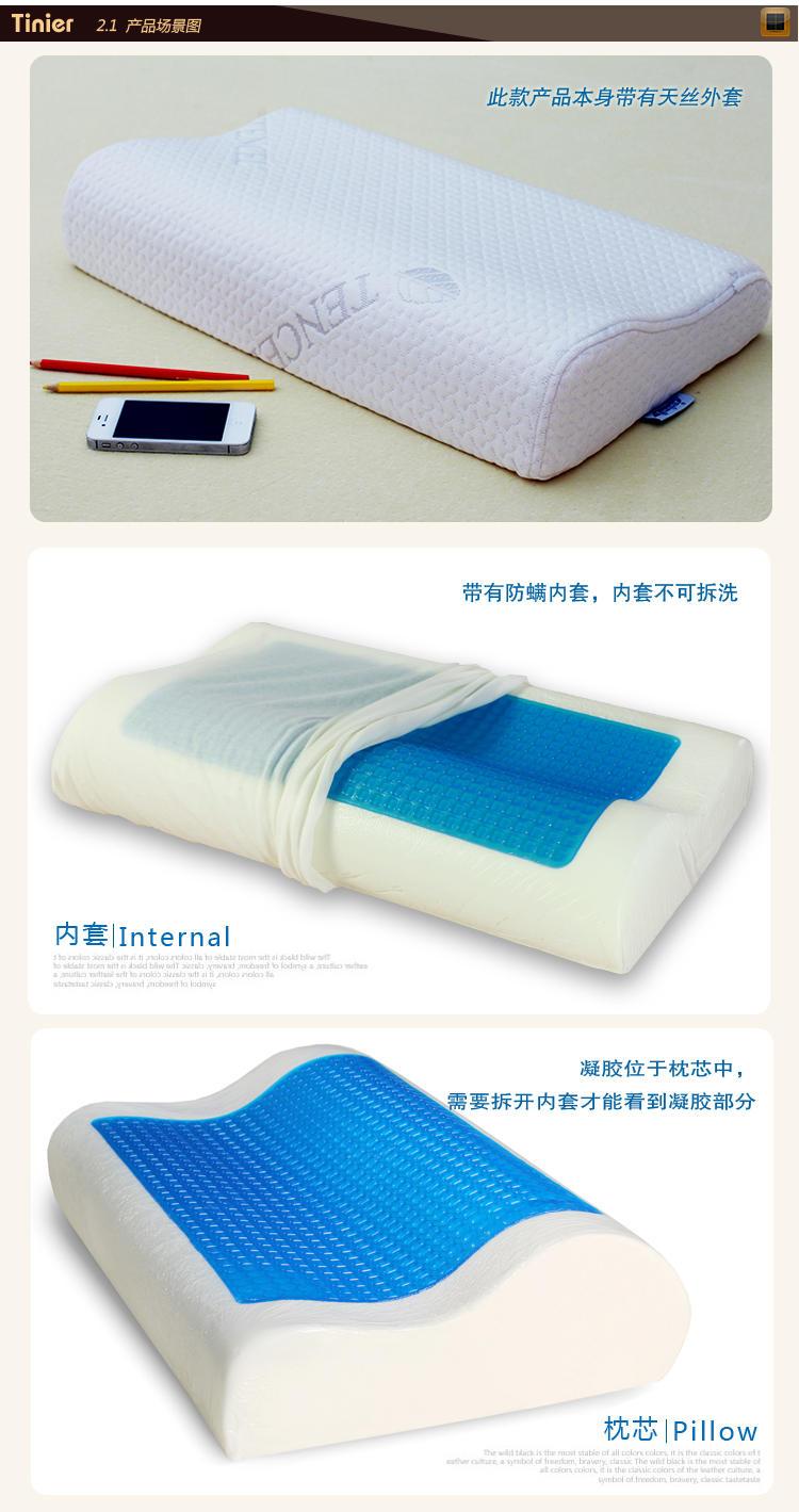 治疗颈椎病的枕头图片