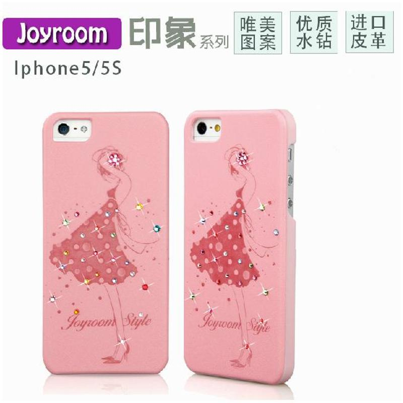 机乐堂 苹果iphone5s保护套外壳 5s手机套 清新可爱时尚皮套(玖融分