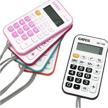 EATES/伊达时可爱迷你计算器学生考试小计算器口袋便携式计算机mini可以挂的