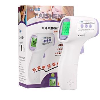 台胜红外线电子体温计非接触额温枪体温计家用婴儿温度计体温表