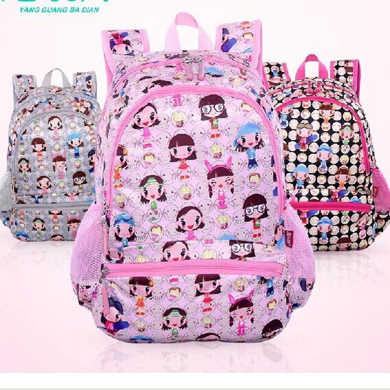 2014新款日韩系儿童书包 韩版女时尚双肩包 可爱小学生书包 背包