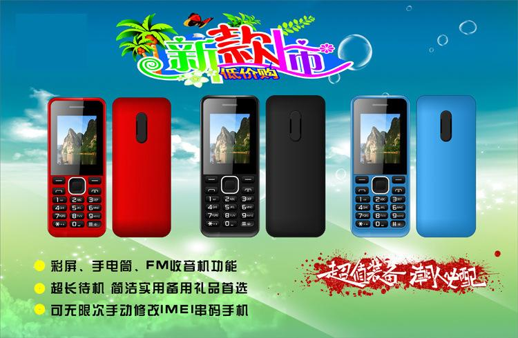 F FOOK 福中福手机 时尚老人手机 直板机 最便宜的手机还包邮 厂家直销图片