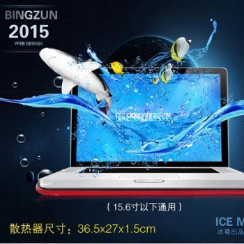 冰尊F8笔记本散热器14寸15.6寸静音电脑散热底座垫板支架