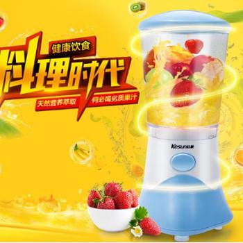 Kesun/科顺 JLL350-B2料理机多功能家用 辅食榨果汁机豆浆搅拌机