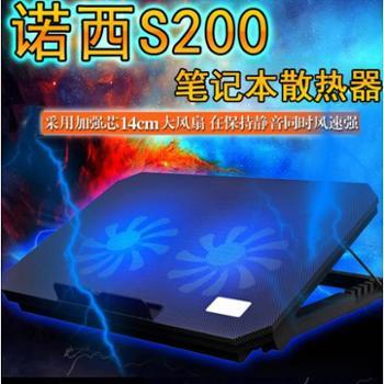 诺西笔记本散热器14寸15.6寸联想华硕戴尔电脑散热底座支架垫