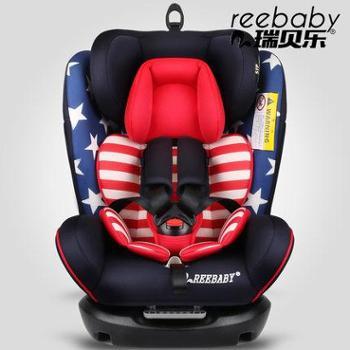 REEBABY汽车儿童安全座椅ISOFIX0-4-6-12岁婴儿宝宝新生儿可躺