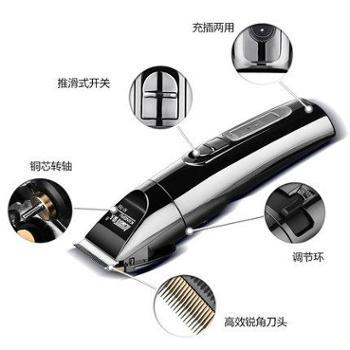 康夫理发器店专业发廊充电推剪成人专业剃头发刀家用电动剪电推子