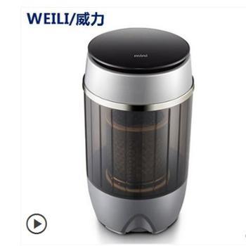 威力xpb40-288B小型迷你洗衣机家用婴儿童单桶半自动带甩干脱水
