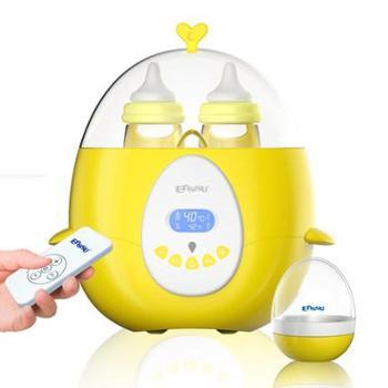 樱舒婴儿暖奶器智能遥控宝宝恒温热奶器多功能奶瓶加热器热牛奶瓶