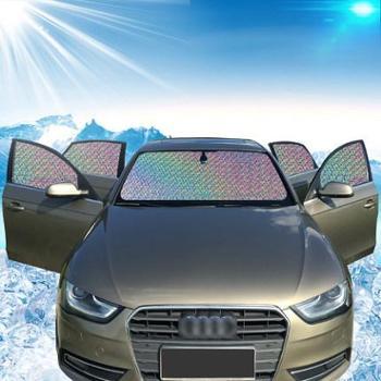 汽车防晒隔热遮阳挡遮阳帘前挡风玻璃遮阳板太阳挡车窗侧挡遮光板