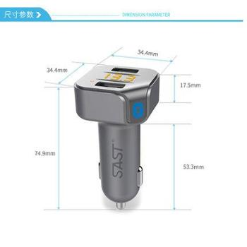 先科车载MP3蓝牙播放器汽车用点烟器式双USB充电器车载音乐音响