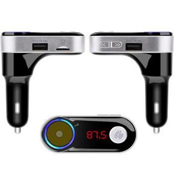 汽车车载MP3蓝牙免提电话接收系统fm发射音乐播放器点烟器式车充