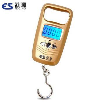 称手提电子秤迷你便携式电子称家用小秤弹簧秤快递手提秤称重秤勾
