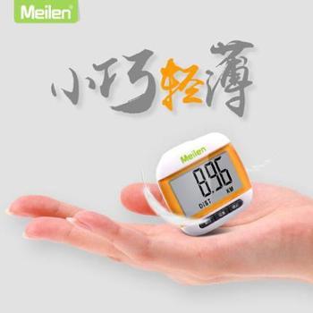 老人走路数据卡路里消耗中老年电子记步器跑步计数计步器