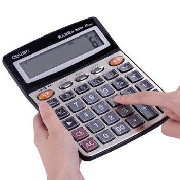得力1559N真人语音计算器12位大号办公水晶大按键大屏计算机财务
