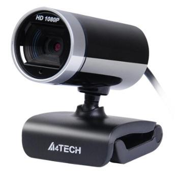 双飞燕摄像头PK-910H高清网络电脑视频台式带麦克风家用智能电视免驱摄像头教学上课人像采集直播主播摄像头