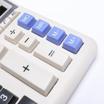得力语音计算器财务会计专用金融12位电脑键盘宽屏幕太阳能多功能学生用成人办公用品计算机男女办公用计算器